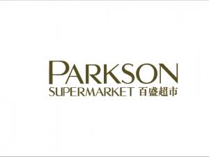 三江·百盛精品超市