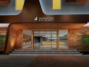 深圳·赛格酒店
