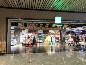 G-SUPER精品超市